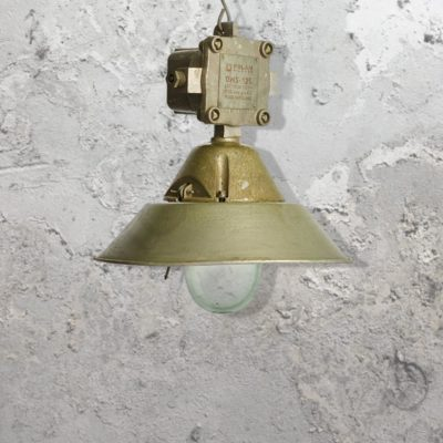 Industrial Factory Pendant